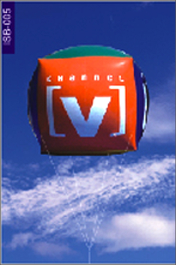 Channel V Inflatable